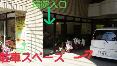 blog_import_53d8c395a6040